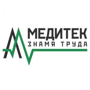 Медицинское оборудование Медитек