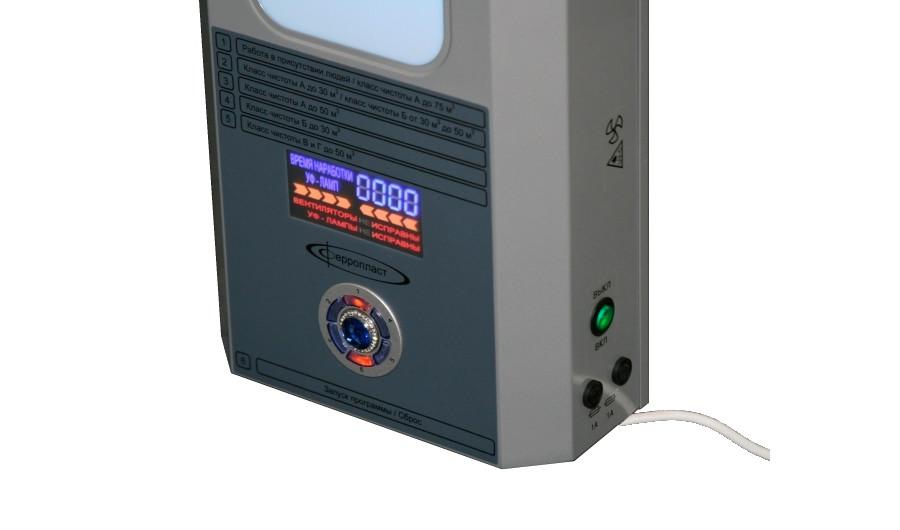Рециркулятор Ферропласт РБ-20-«Я-ФП»-02