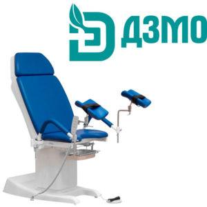 Гинекологические кресла ДЗМО