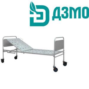 Кровать медицинская ДЗМО