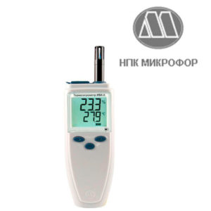 Термогигрометры Микрофор