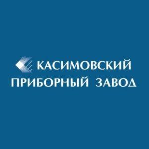 Оборудование Касимовского приборного завода