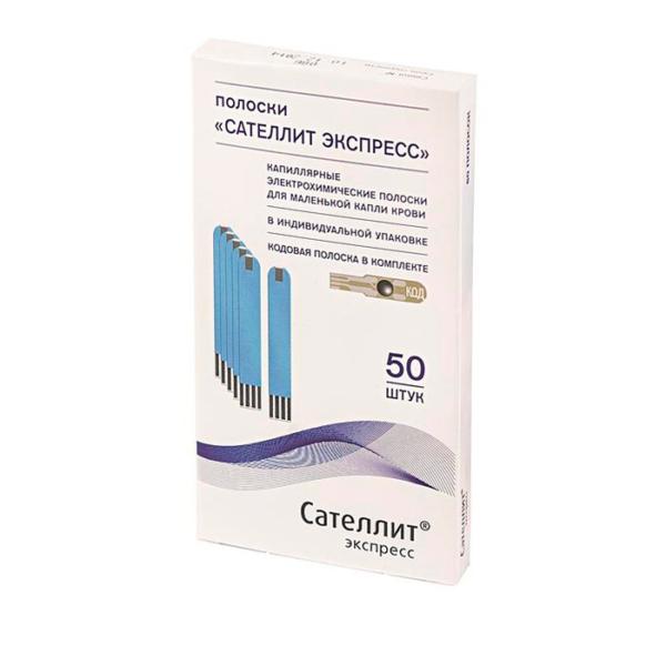 Тест-полоски Сателлит Экспресс ПГК-03 для глюкометра 50 шт.